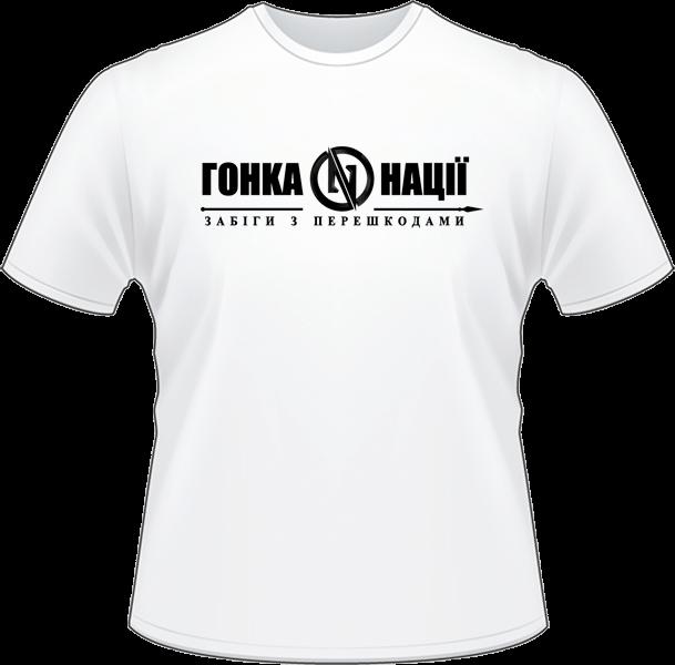 rn-t-shirt