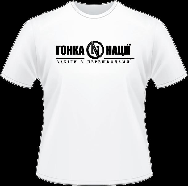 rn-t-shirt-a