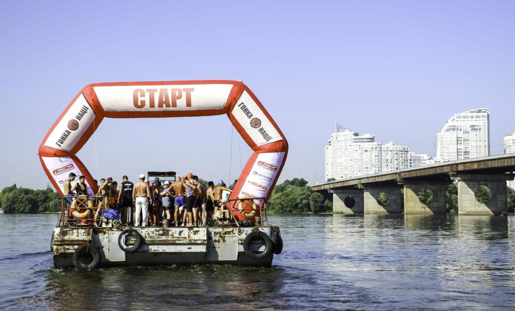Спекотне змагання з сюрпризом у Києві!