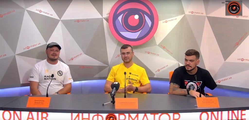 """Пресконференція """"ІНФОРМАТОР"""" Race Nation Dnipro"""