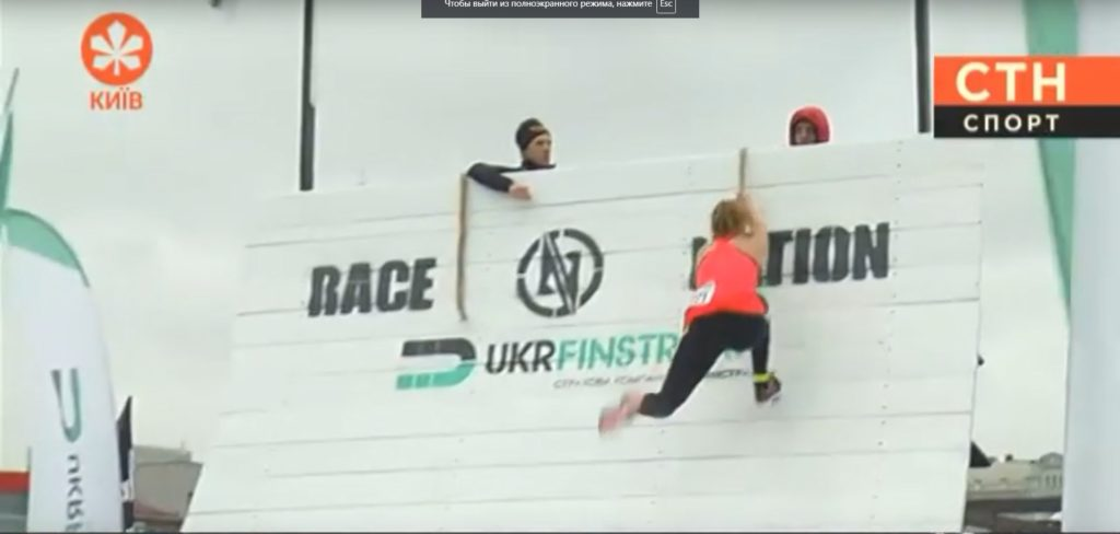 """Репортаж телеканалу """"Київ"""" Race Nation Olympic Stage"""
